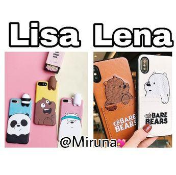 Lisa or Lena?