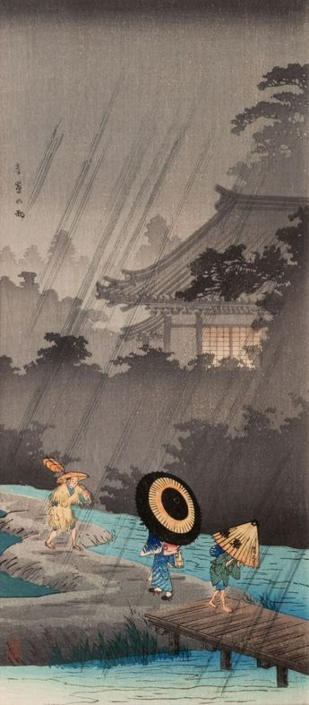 SHOTEI Japanese Woodblock Print SHOWER AT TERASHIMA 1936 HIROAKI