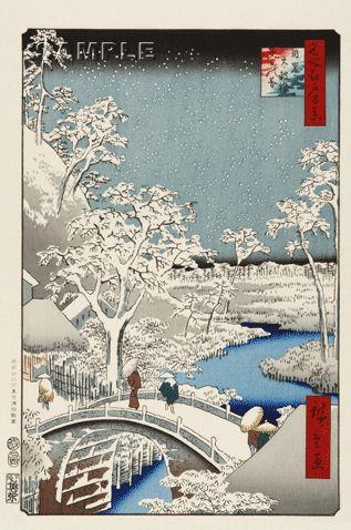 Utagawa Hiroshige - No.111 Meguro Drum Bridge and Sunset Hill - One hundred Famous View of Edo