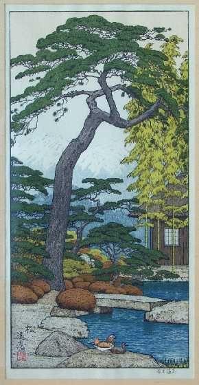 Toshi Yoshida, Pine