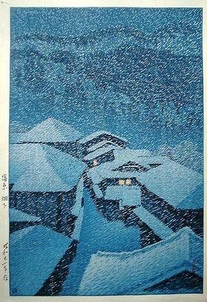 Kawase Hasui (1883-1957) Hatakudari in Shiobara From art-is-art-is-art.tumblr.com