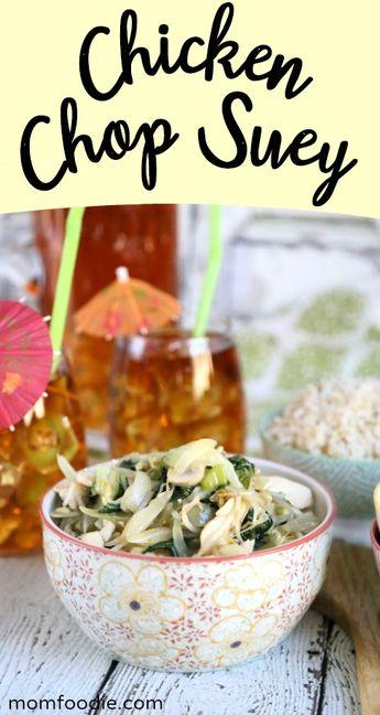 Chicken Chop Suey recipe - easy Chinese dinner
