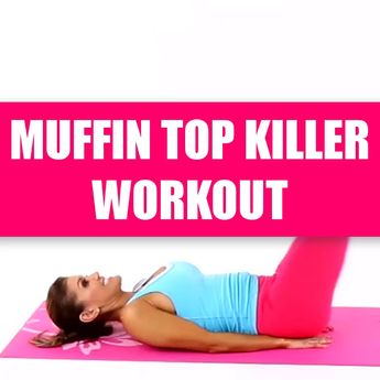 Muffin Top Blaster