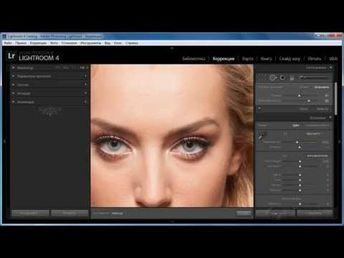 Как редактировать фото ретушь в Lightroom 4 убирать прыщи Лайтрум - YouTube