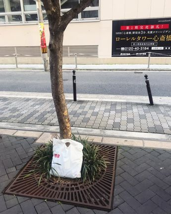 I dropped my shopping bag on the streets of Osaka and when I went back to look for it later that day, someone had placed it next to a tree untouched.