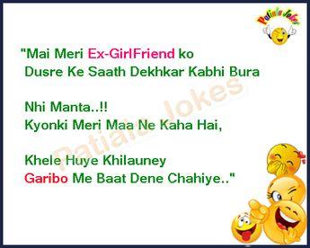 funny images, hindi jokes, funny jokes, best jokes