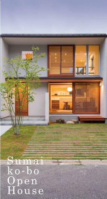 ブログ :: 住まい工房   福井県福井市の工務店・木の家づくり