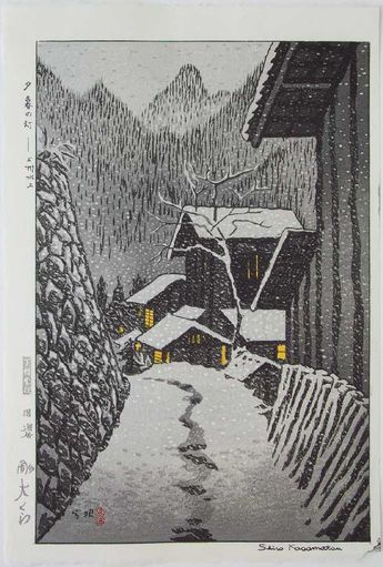 Lights at Dusk, 1958 Shiro Kasamatsu, 1898-1991