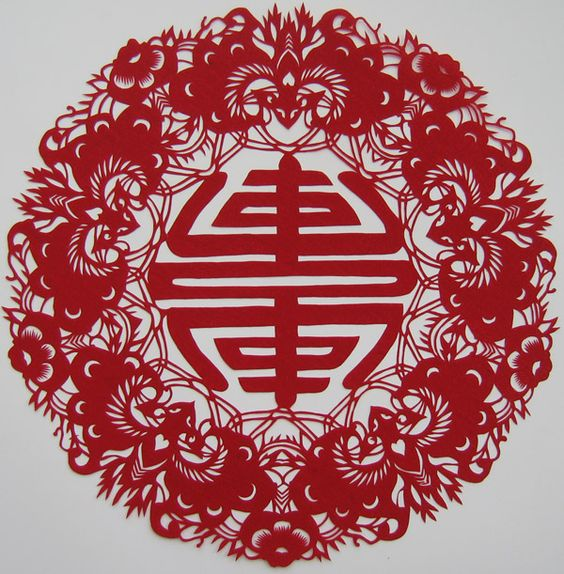 Chinese Paper Cut Art - Wu Fu Peng Shou - Five Bats and Long Life by Unknown Artist