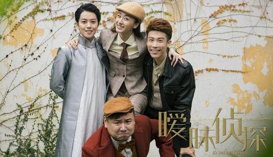 Phim Trung Quốc: Trinh Thám Mờ Am