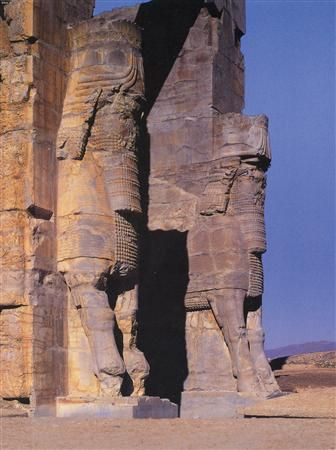Persepolis Inscription history