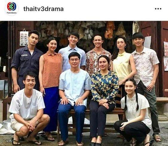 Lồng nghiệp chướng - Krong Kam 2019