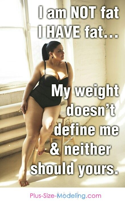 my weight doesn't define me