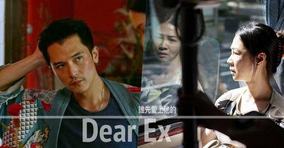 Phim Ai Yêu Anh Ấy Trước - Dear Ex (2018)
