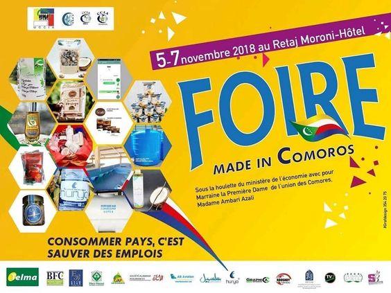 "La foire ""Made in Comoros"" du 5 au 7 novembre au Retaj"