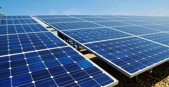 La région de Washili abritera la future nouvelle centrale solaire