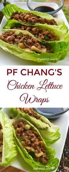 PF Chang's Chicken Lettuce Wraps Copycat